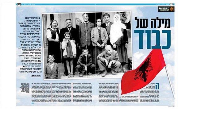 """Gazeta izraelite: """"Fjala e Nderit"""" shpëtoi hebrenjtë në Shqipëri"""